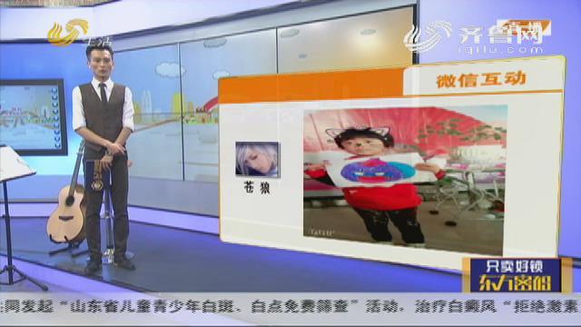 20180812微信互动:欢乐暑期 晒娃得红包