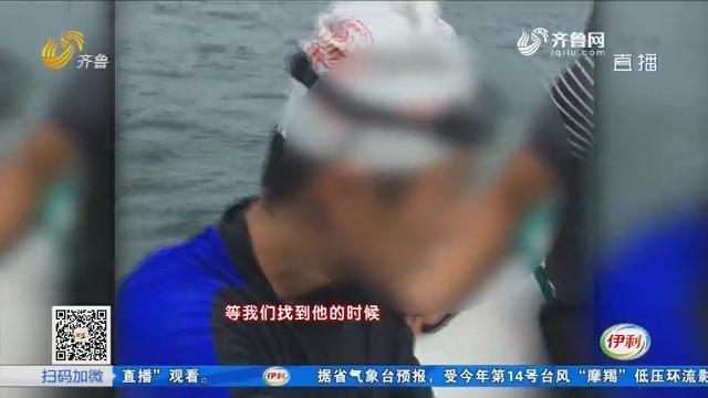 求救!横渡刘公岛海湾迷失方向