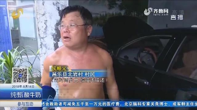 """""""摩羯""""来袭 昌乐全省降雨量最大"""