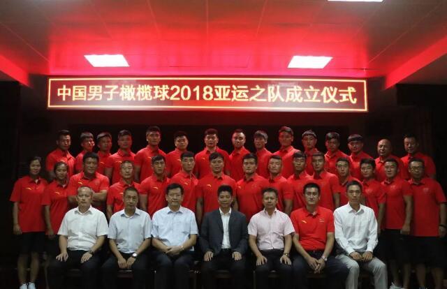 中国男子橄榄球亚运之队在威海成立