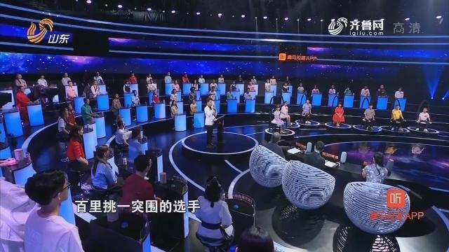 20180815《国学小名士》:恭喜杨名扬站上七星宝座