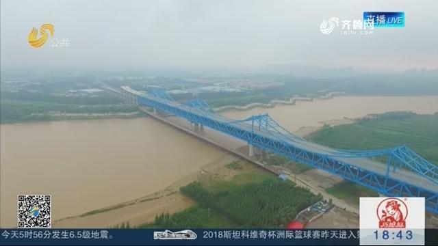 石济高铁济南黄河公铁大桥进入静态验收