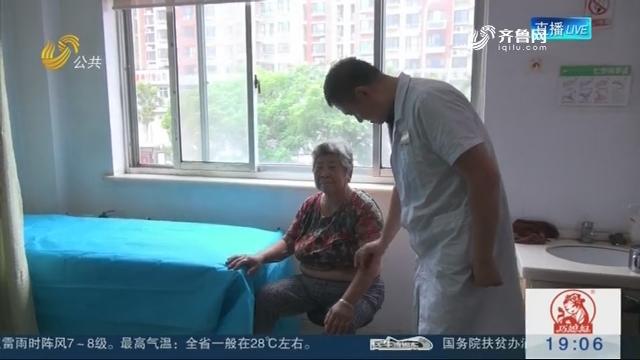 济南:中医门诊免费体验