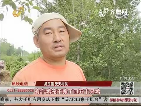 直升机救援!记者直击青州暴雨灾区