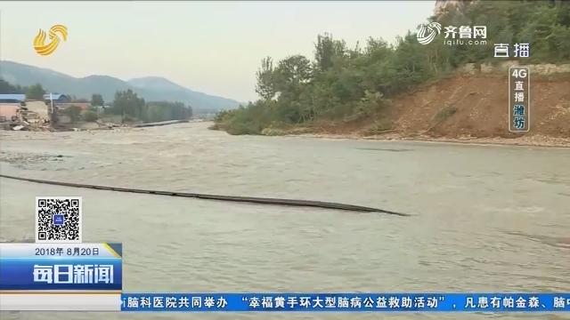 【4G直播】青州王坟镇:强降雨冲毁多条道路桥梁