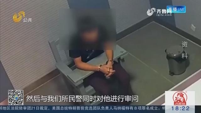 """【直击齐河持刀行凶案】乘客出租车里大谈""""捅了几个人""""!"""