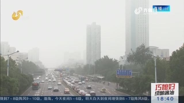 【海丽气象吧】济南、德州等地有雾