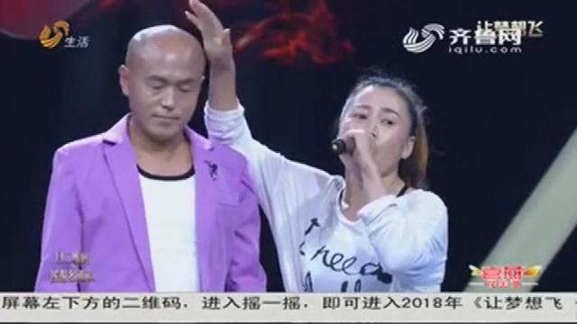 让梦想飞:姜晓雨夫妻秀恩爱,年龄差距曾惹争议