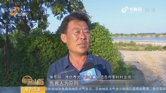 【闪电新闻排行榜】朱乐阳: 跳入洪水 救助被困警察群众