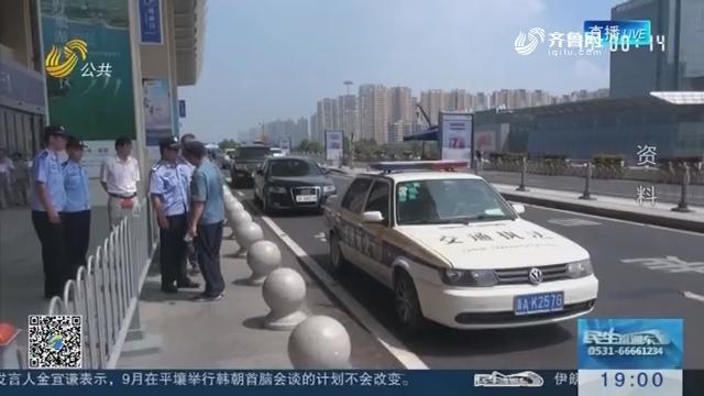 济南不合规车辆照样跑 司机摸清执法规律