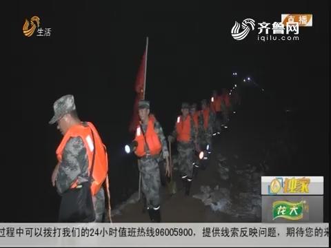 潍坊:连夜排险固堤 严防险情灾害