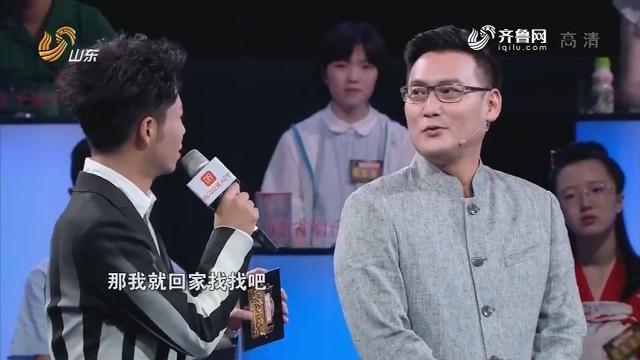 20180829《国学小名士》:曹高歌首战大胜 跻身七星团