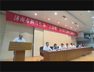 """济南市担当作为""""出彩型""""好干部先进事迹巡回报告团 走进济南高新区"""