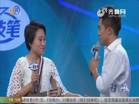20180830《我是大明星》:李毅老师现场讲述大学军训趣事