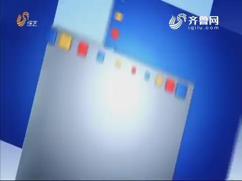 20180902《综艺大篷车》:第十一届中国(沂源)七夕情侣节启动仪式