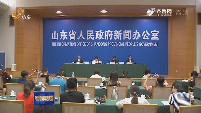 【权威发布】 第五届中国非物质文化遗产博览会将于9月13日至17日在济南举办