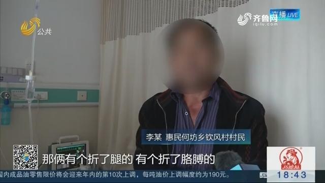 追踪报道:惠民民宅断梁致人受伤 盖房用料竟是建筑垃圾