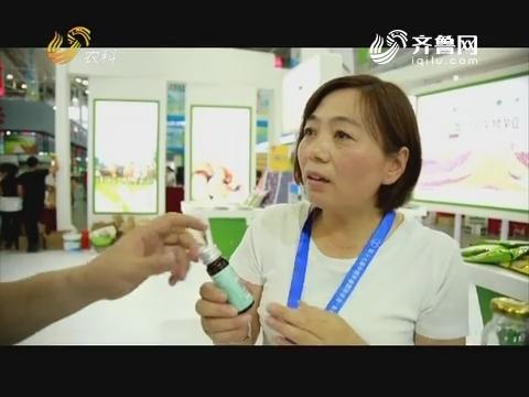 聚焦长春农博会:银耳变身 身价倍增