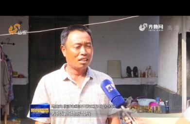 """【今日聚焦】无中生有的""""犯罪记录"""""""