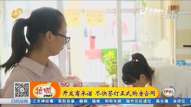 东平:正式开学 孩子却无法报名
