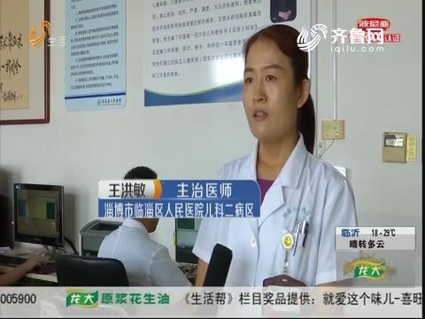 淄博:惊!六岁男孩患上脂肪肝