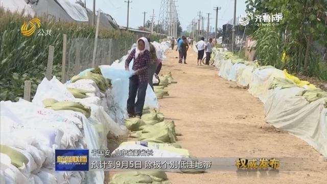 【权威发布】排水排涝近尾声 灾区学校顺利开学