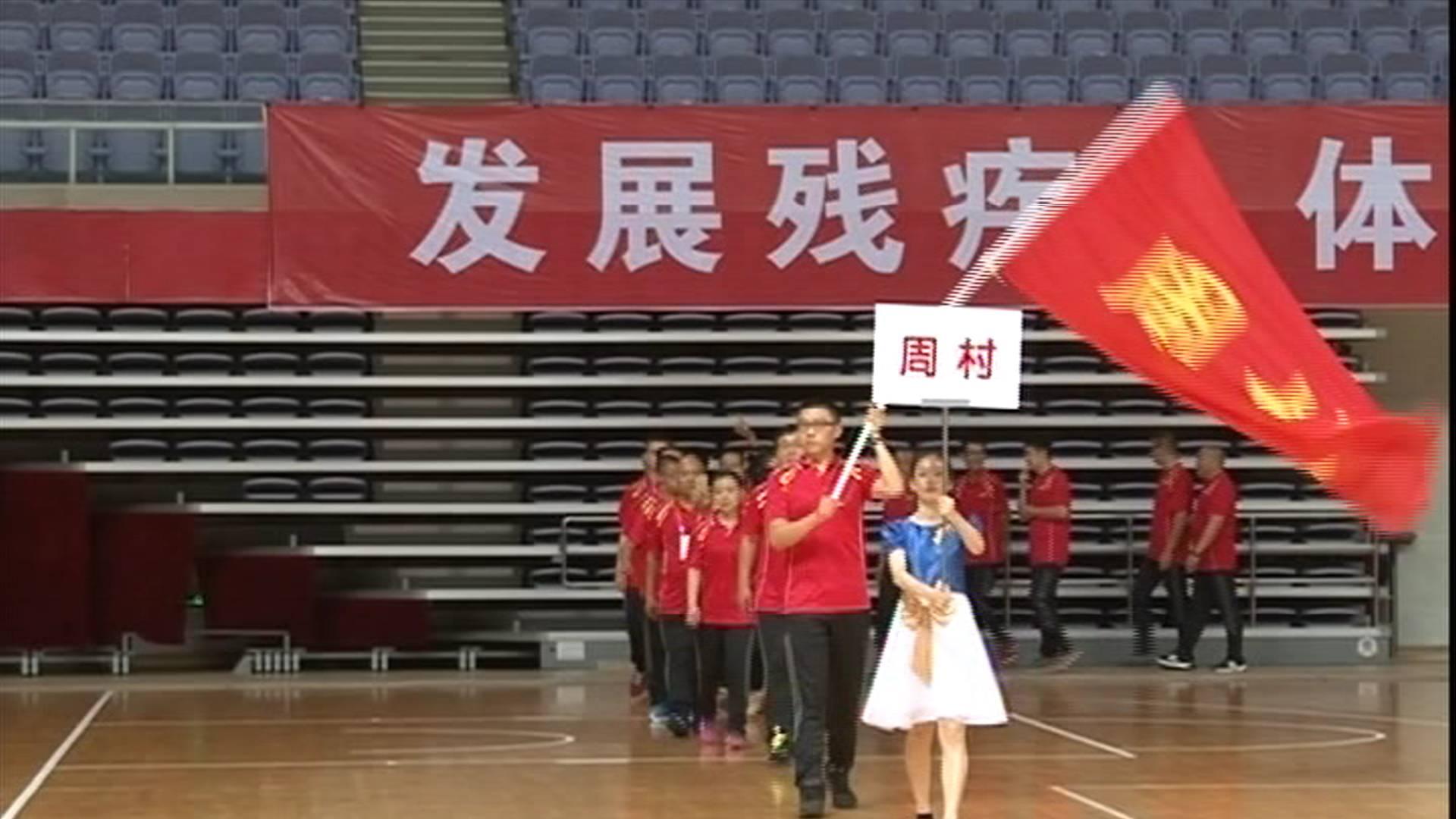 淄博:身残志坚 运动健儿赛场燃激情