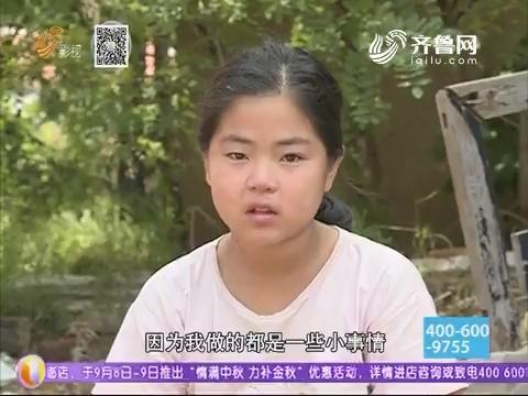 十岁女孩假期编中国结 勤工俭学自立自强