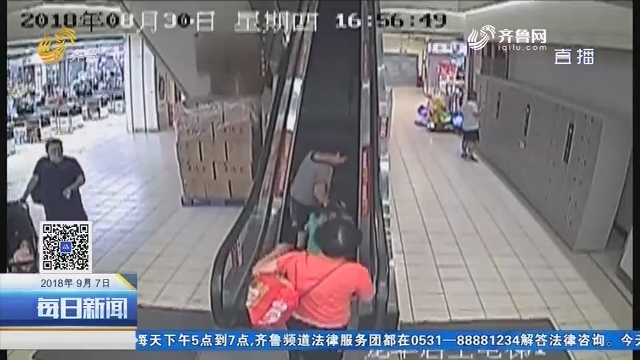 烟台:惊险!祖孙三人电梯上不慎摔倒