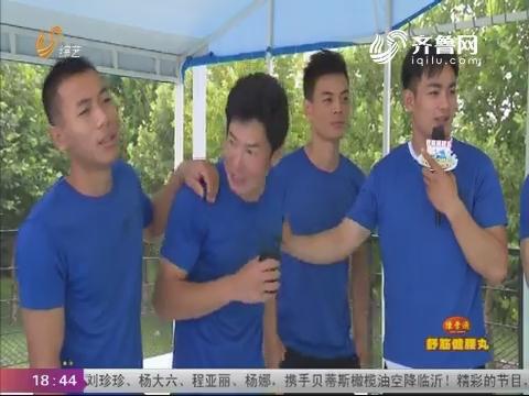"""20180910《快乐向前冲》:杨正超口出狂言 话筒直接""""罢工"""""""