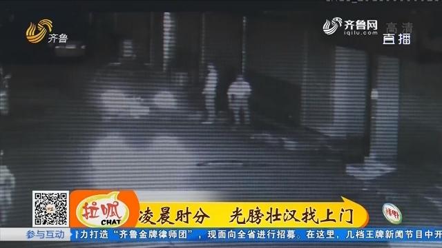 淄博:欺行霸市 阻挠同行开业