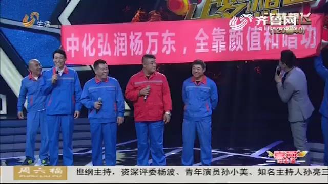 让梦想飞:青州油罐车司机突破自我  领导同事暖心助阵