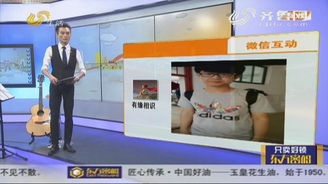20180912微信互动:中秋祝福  共享团圆