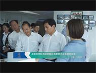 王宏志带队到深圳部分高新技术企业调研交流