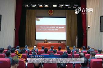《法院在线》09-11播出:《张甲天在全省法院学习贯彻习近平时代中国特色社会主义思想专题培训班上作辅导报告》
