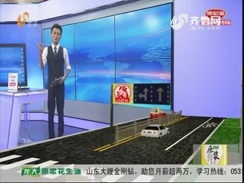 """淄博:""""熊孩子""""跳车 因没买玩具?"""
