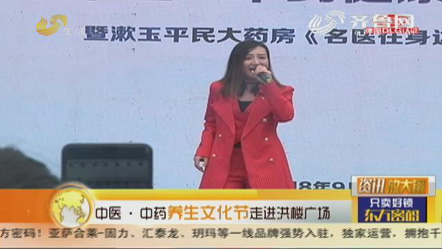 20180916微信互动:中秋祝福 共享团圆