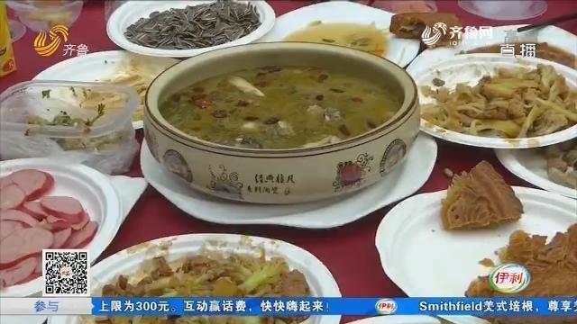 """济南:热闹!社区组织""""百家宴"""""""