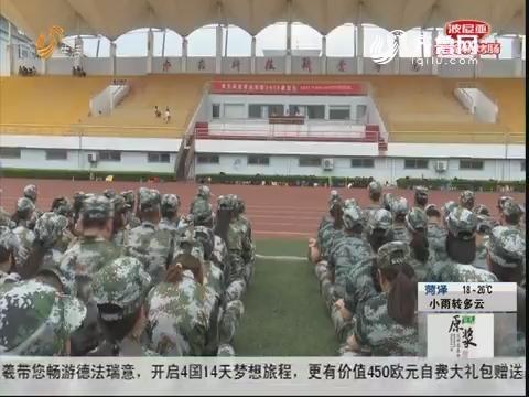滕州:军训场上的安全救护课