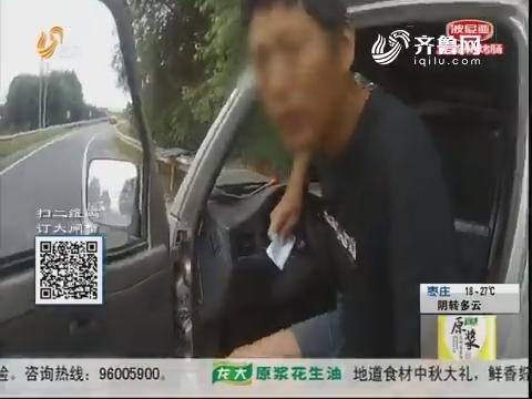 青岛:不悔改!9小时后开车又被查