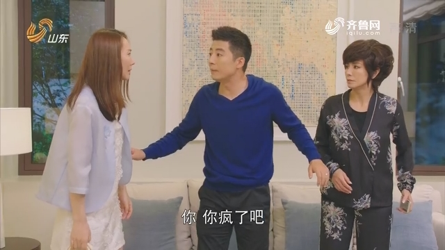 20180916《最炫国剧风》:明晚大结局