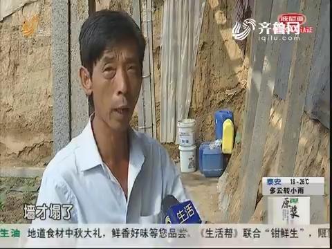 潍坊:五种修复模式 助力大棚恢复