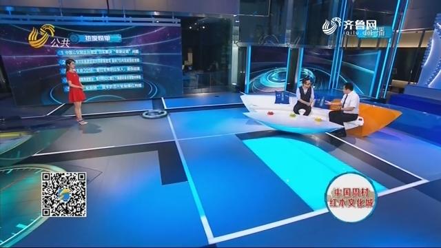 2018年09月17日《闪电舆论场》:龙都longdu66龙都娱乐省政务服务中心正式运行