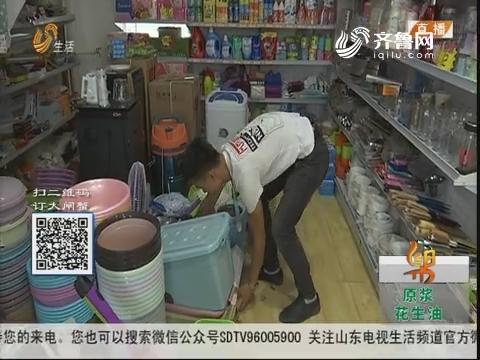 """青岛:屋内突发大水 小家电""""泡汤""""?"""