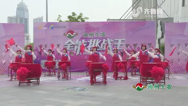 《全能挑战王》烟台市长青威风锣鼓队表演《今天是个好日子》