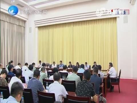 省双拥模范城创建工作年度检查考评情况反馈会议召开