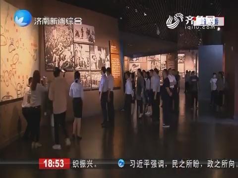 济南市委宣传部开展主题党日活动