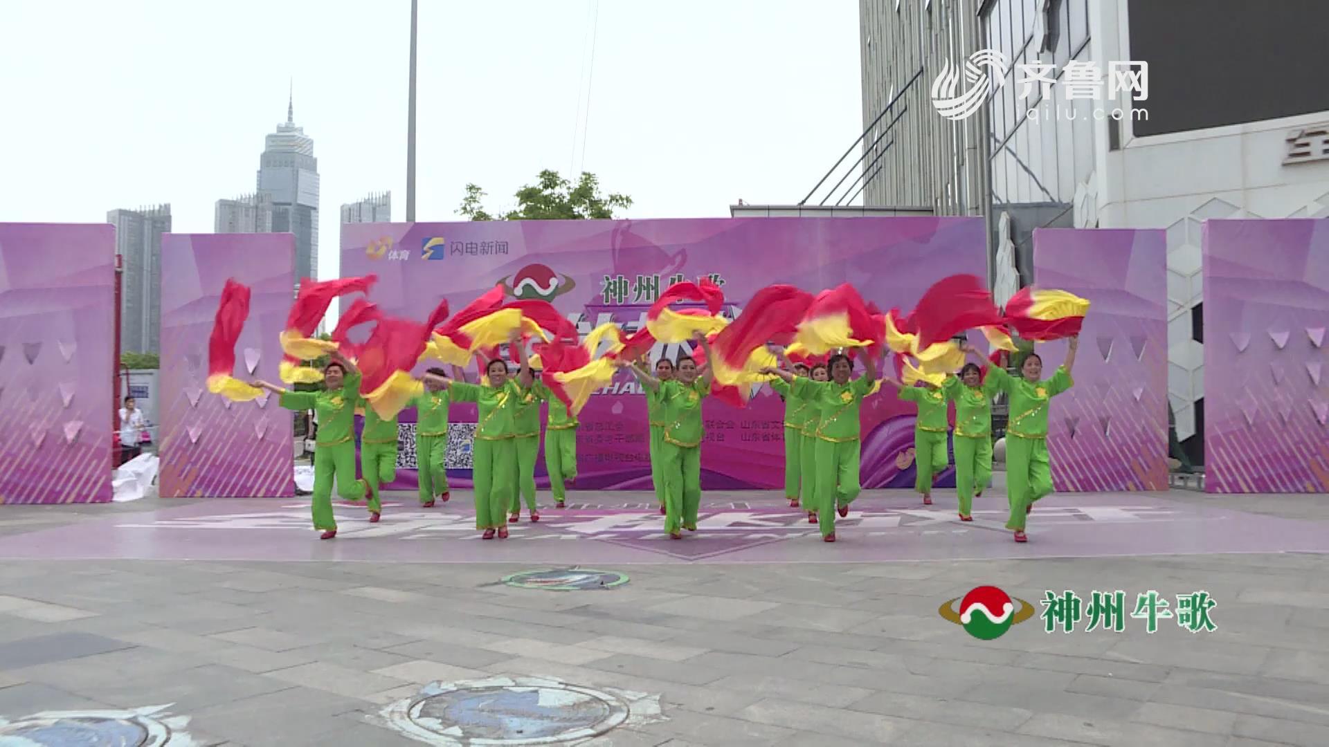 《全能挑战王》烟台市塔山社区艺术团表演《蒸蒸日上》