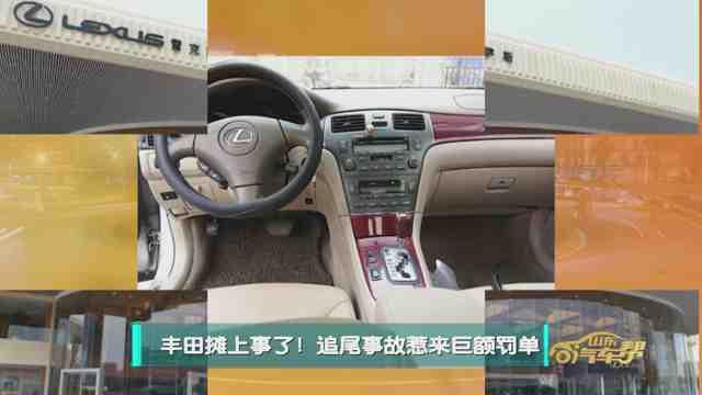 """《山东汽车帮》:新能源汽车""""对决""""燃油汽车"""