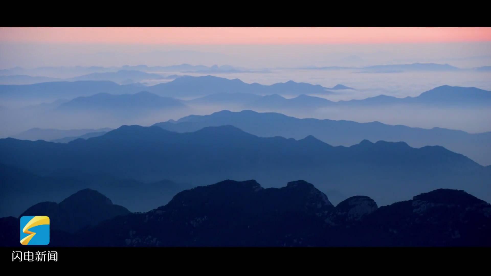转发:看完这八分钟,全世界都会爱上山东